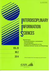 Interdisciplinary Information Sciences